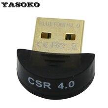 Горячие продажи Высокое Качество Mini USB Bluetooth Dongle Адаптер V4.0 Dual режим Беспроводной Адаптер КСО 4.0 Для Портативных ПК Win Xp Win7/8 телефон