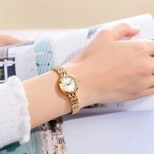 Mini relógio dourado clássico feminino, relógio dourado com pulseira de aço inoxidável quartzo pequeno e fino vestido para mulheres presente