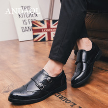 ANDAOL Men's Leather Casual Shoes New Double Belt Buckle Bright Leather Breathable Oxfords Luxury Business Office Slip-On Shoes