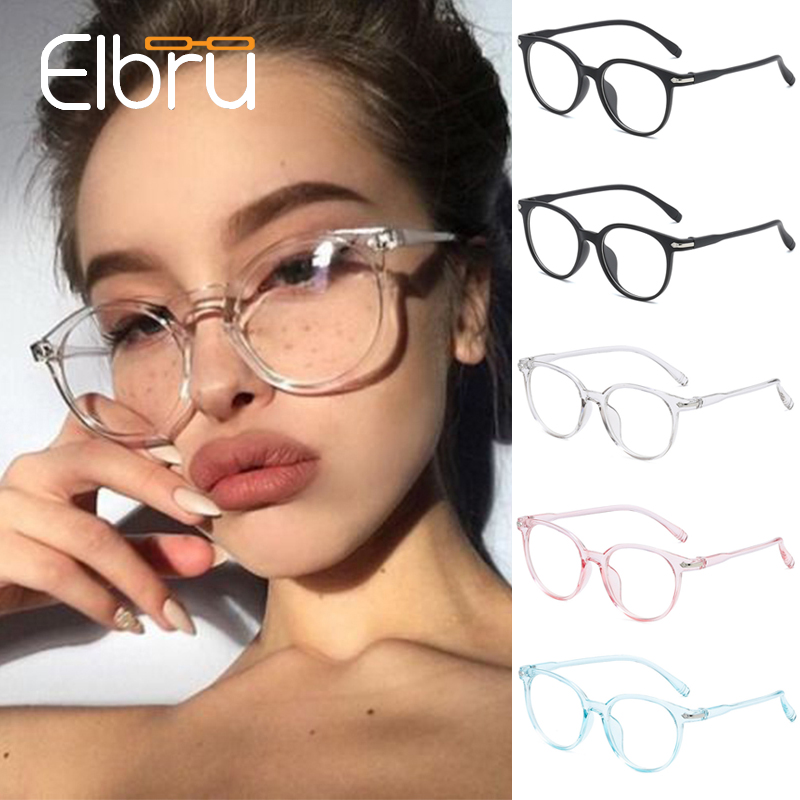 Elbru Frames Eyeglasses-Frame Oculos Transparent Black Pink Female Women for Ultralight