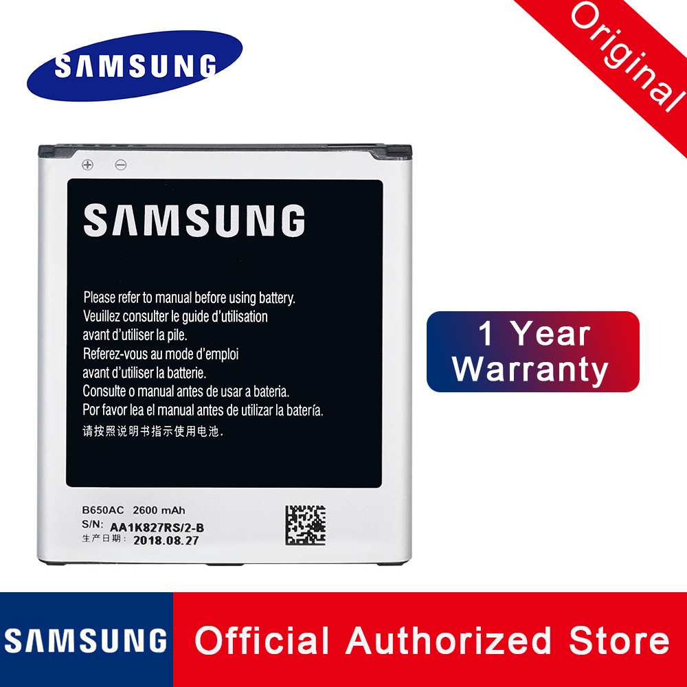 Original B650AE <font><b>B650AC</b></font> <font><b>Battery</b></font> For Samsung Galaxy Mega 5.8 I9150 Replacement Mobile Phone Batteria Akku 2600MAH + fast shipping image
