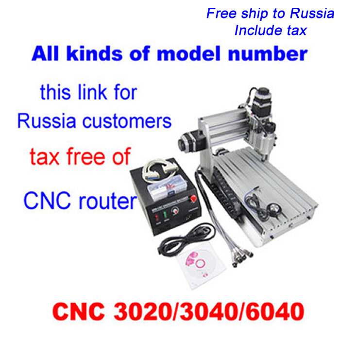 cnc 3040 3020 6040 router cnc wood engraving machine rotary axis for 3d work all knids of model number russian tax free CNC 3040 3020 6040 router cnc wood engraving machine,rotary axis for 3d work,all knids of model number,Russian Tax free