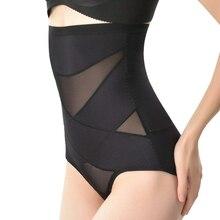 Высокие женские утягивающие брюки с утягивающим поясом, утягивающие брюки, Корректирующее белье для тела DOG88