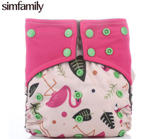 [simfamily]1pc Reusable Adjustable One Size Pocket Cloth Diaper Suede Cloth Inner,Double Gussets, Wholesale Diapers Nappies(China)