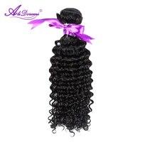 Alidoremi Brazilian Deep Wave Hair Weave Bundles 100 Human Hair Weaving Nature Color Free Shipping
