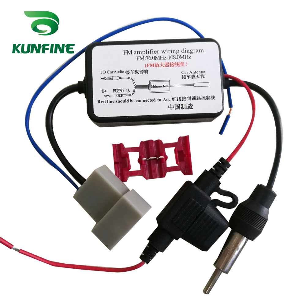 US $7.64 15% OFF|Auto Car Radio FM Antenna Signal Booster For Nissan on