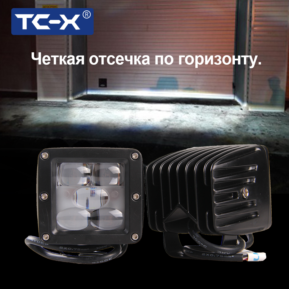 TC X 5D LED Fog Light 12V Off Road Tractor Truck 24V trucks light Engineering Led Driving Lights Work Lamps PTF tumanki for cars-in Light Bar/Work Light from Automobiles & Motorcycles    1