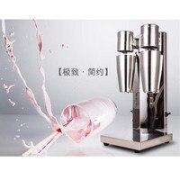 Automatic snow storm milkshake blender milk shake shaker machine commercial milk tea mixer foam with double cups