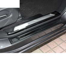Lsrtw2017 Stainless Steel Car Door Edge Anti-scratch Sill Threshold Strip for Acura RDX 2019