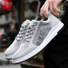 hot deal buy new men's daily sports casual shoes korean version trend breathable joker men's shoes running men's shoes flying knit shoes<br>