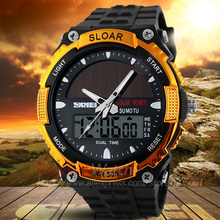 SKMEI 2016 Men Sports Watches SOLAR POWER LED Digital Quartz Watch 5ATM Waterproof Outdoor Dress Solar Watches Military Watch