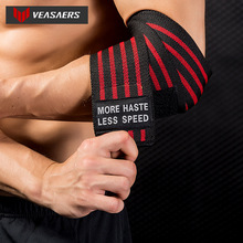 1 Pcs Elastic Bandage Wrapped Elbow Pads Mens And Womens Sports Lifting Strength Bench Press
