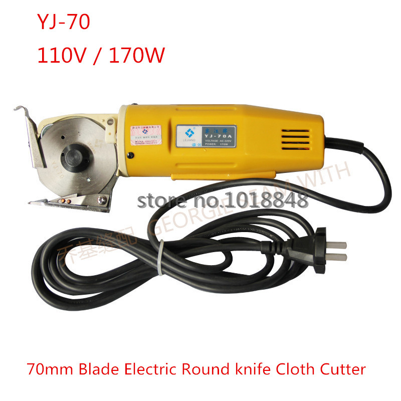 1PC YJ-70,70mm Blade Electric Round Knife Cloth Cutter Fabric Cutting Machine 110V Round Knife Cutting Machine yj 70 70mm blade electric round knife cloth cutter 220v 170w fabric cutting machine round knife cutting machine 4pcs lot