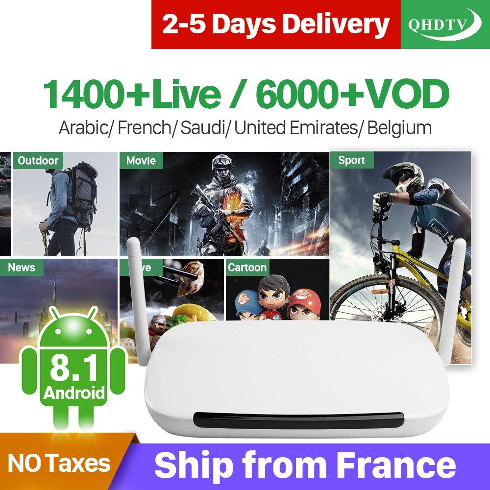 Leadcool France IPTV Q9 Android 8 1 RK3229 Quad Core Leadcool IPTV QHDTV Subscription Arabic France