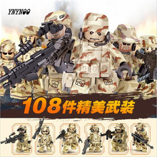 YNYNOO 6Pcs/Lot SWAT Team Jungle Soldiers Building Block CS Field Army War With Fire Weapon Equipment Intelligence Kids Toys
