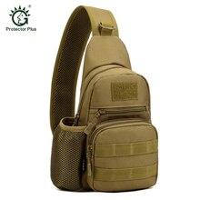 Sport Bag for Backpack