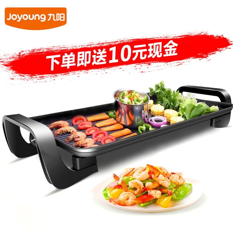 Здесь продается  Household electric barbecue pits smokeless electric oven non - stick fish grill  Бытовая техника