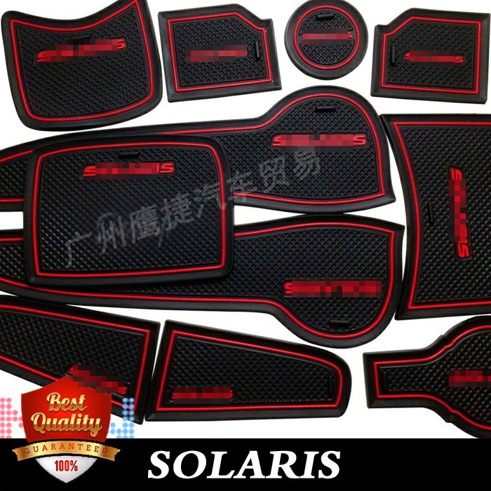 For SOLARIS Car Cup Mat/Pad for Hyundai Solaris Gate Slot Pad door pad Luminous Non-Slip Interior Door Pad/cup Mat куплю литые диски на hyundai solaris