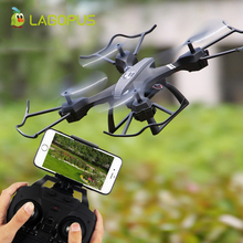Lagopus Foldable Drone with 2 MP HD Camera Remote Control Helicopter Smart Quadrocopter Drone Aircraft Dron
