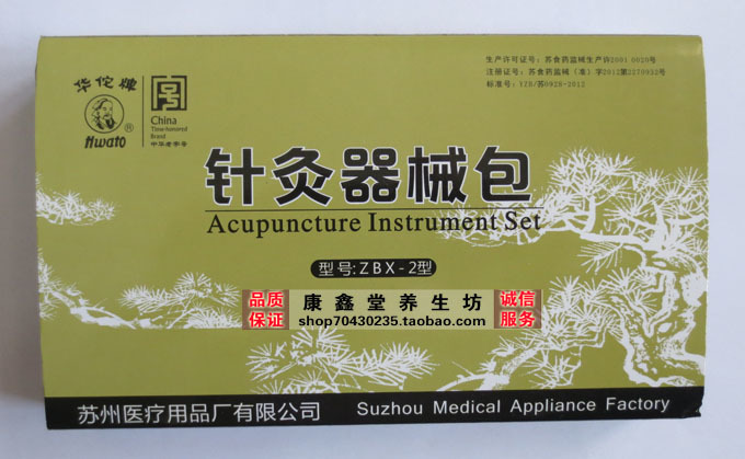 huatuo instrument set needles package reusable acupuncture massage 16 different tools