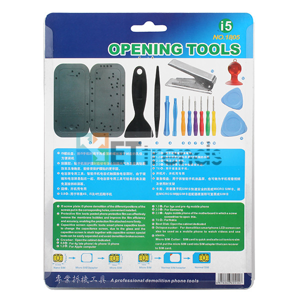 Complete Opening Tools Box Set (boxed set with screw plate + cut card machine 15 sets) for iPhone 5 (5)