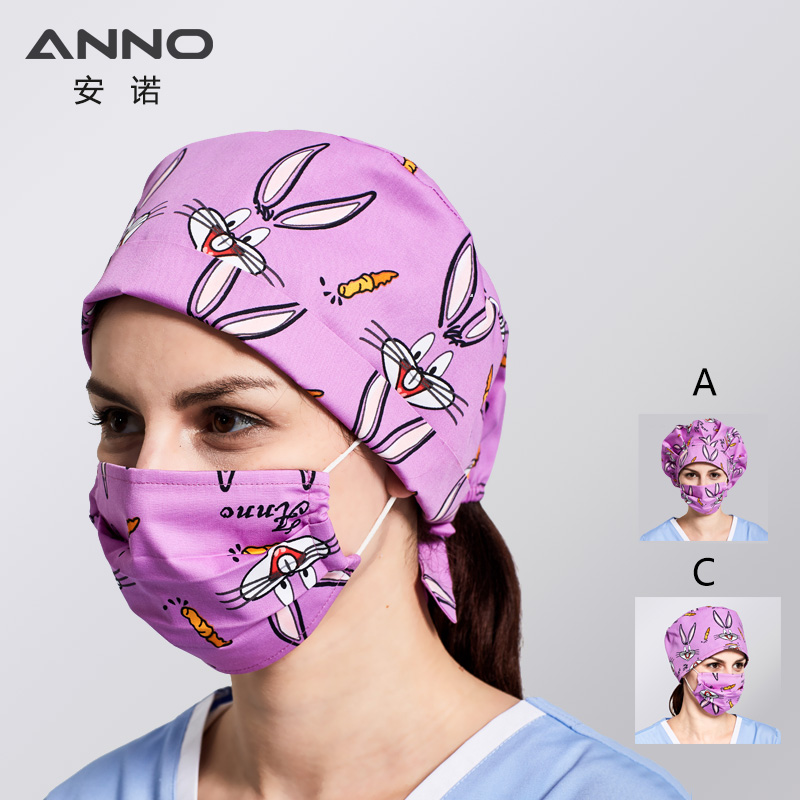 ANNO Children's Hospital Medical Scrubs Caps Women Cap Surgery Caps Doctor Nursing Hats SPA Beauty Salon Face Mask Medical Mask