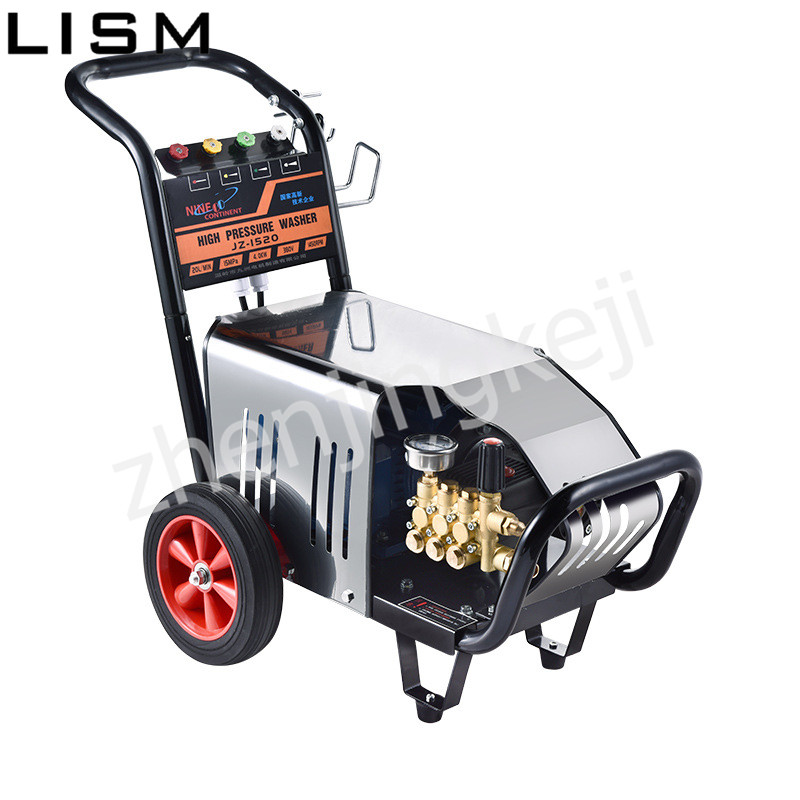 220V Ultra High Pressure Car Washing Machine Water Gun Portable Washing Machine Water Pump Large Flow High Power Waterproof