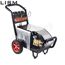 220V Ultra High Pressure Car Washing Machine Water Gun Portable Washing Machine Water Pump Large Flow High Power Waterproof цена