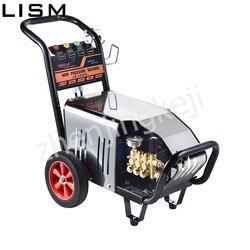 220V Ultra Hochdruck Auto Waschmaschine Wasser Pistole Tragbare Waschmaschine Wasserpumpe Große Fluss High Power Wasserdicht