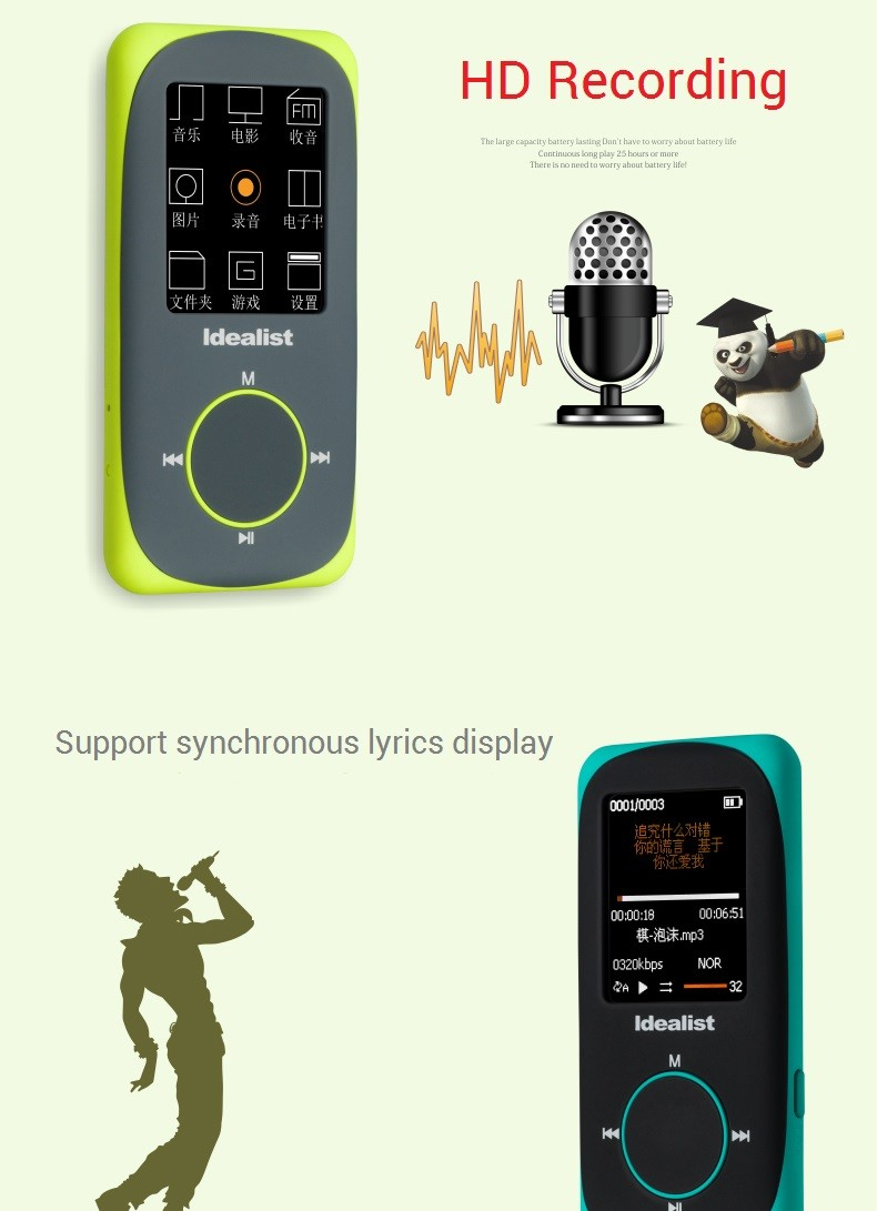 """Idealist Sport HIFI Running MP3 Player 1.8"""" Lossless MP4 Player Support Picture Recording Video TF With Earphone Armband Speaker 13"""