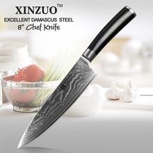 """Xinzuo alta calidad 8 """"cuchillo cocinero Japonés 73 capas de Damasco VG10 cuchillos de cocina herramientas de cocina de acero g10 maneja El Envío libre"""