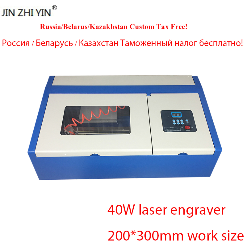 Mini Desktop 2030 Laser Engraver 40W CO2 Laser Engraving Machine With Honeycomb Table 300*200mm Russia Belarus FREE TAX
