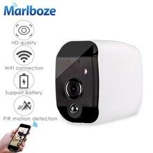 Marlboze スマートバッテリー 1080 720P の HD 無線 LAN IP カメラナイトビジョンモーション検出オーディオ suppor TF カードアプリ警報プッシュホームカメラ