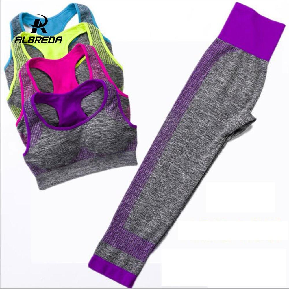 Womens Yoga Sport Gym Sets Fitness Stretch Bra Tank Top Pants Seamless Yoga Suit