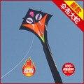 Crianças brinquedos ao ar livre divertido cobra cobra pipa tecido guarda-chuva brisa pipa weifang pipa voando cerf volant birutas cauda crianças bar