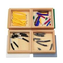 גבוהה באיכות חומרי מונטסורי מתמטיקה צעצועי חיסור נחש משחק 12*12*8CM עץ תיבת פלסטיק צבעוני חרוזים מתמטיקה צעצועים