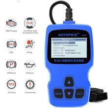 Autophix V007 Car Diagnostic Scanner For AUDI/SEAT/VAG All System OBDII EOBD Engine System V007 Car Auto Scanner Tools kw809 2 8 lcd obdii eobd multifunction car diagnostic scanner