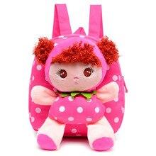 Winmax дети мультфильм Детские Девочки Хлопок 3D школьные сумки детские мягкие плюшевые игрушки школьный рюкзак для детского сада подарки