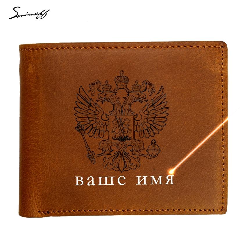 Genuine Leather Men Wallet Laser Engraved Double head eagle Logo Boys Wallet with zipper Coin Pocket Card Holder Vintage Purse