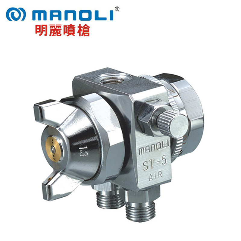 цена на Manoli ST-5 ST-5R Automatic spray gun 0.5/1.0/1.3/2.0mm nozzle to choose, wave soldering Casting cooling gun, round and fan