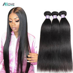 Allove прямые волосы пучки бразильский пучки волос плетение 100% натуральные волосы Связки Natural Цвет не Волосы remy ткань 1/3/4 шт