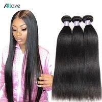 Allove Straight Hair Bundles Brazilian Hair Weave Bundles 100 Human Hair Bundles Natural Color Non Remy