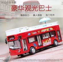 High quality London Bus Toys Metal car Alloy Diecasts & Toy Vehicle Car Model Miniature Model Double sightseeing bus Toy Car(China)
