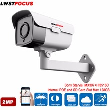 2MP Best Sony Starvis IMX307+Hi3516C 1080P ONVIF 2.4 2 Megapixel IP Bullet Camera Outdoor Waterproof Surveillance Camera IP
