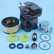 44mm Nikasil Plated Cylinder Piston Air Filter Primer Bulb For Stihl MS251 MS 251 Chainsaw Oil Seal Bearing Kit 1143 020 1207 42mm cylinder piston pin ring kits oil line filter for stihl ms460 046 ms 460 chainsaw replaces 1128 120 1217