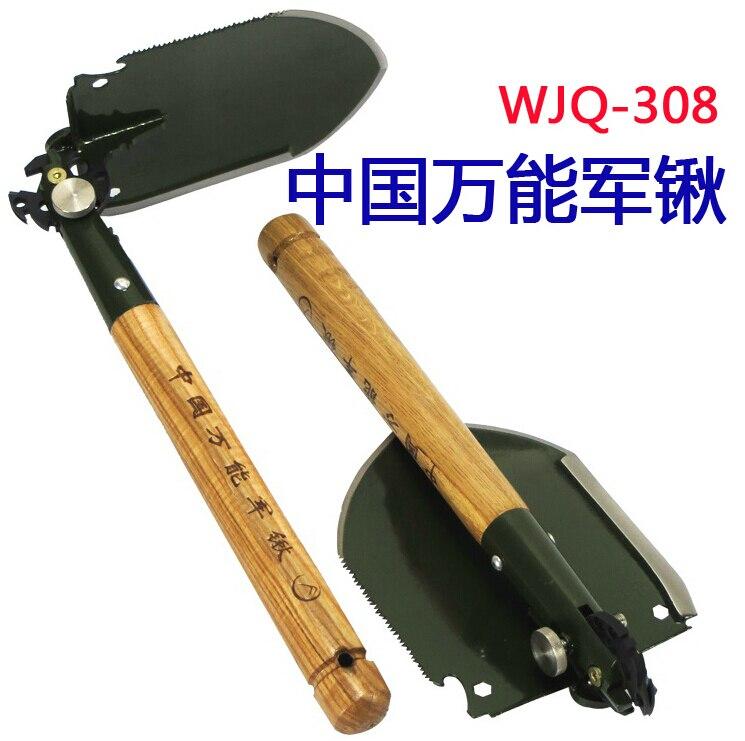Pelle wjq308