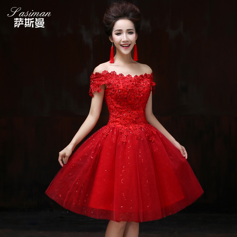 Online Get Cheap Short Red Prom Dress -Aliexpress.com  Alibaba Group