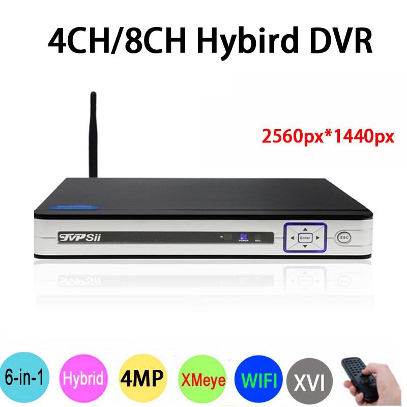 4MP 1080P 960P 720P 960H CCTV Camera Silver panel Hi3520D Xmeye 4MP 4CH 8CH 6 in