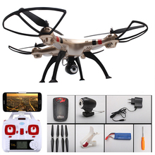 SYMA X8W Updated Version X8HW 2.4G 6-Axis RC Quadcopter Wifi Real-Time Drone with HD Camera High Hover  3D Roll RC Helicopter