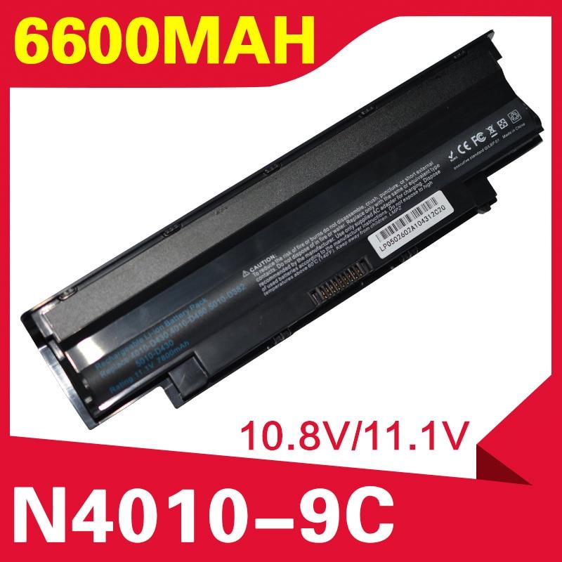 ApexWay Аккумулятор для ноутбука dell Inspiron 13R 14R 15R 17R M511R N3010 N3010D N3110 M411R M501 M5010 M5010D M5010R M501D M501R